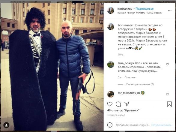 """""""Предложение"""" для Захаровой: под стенами МИД РФ задержали журналиста из ЕС с игрушечным оружием и украинку"""