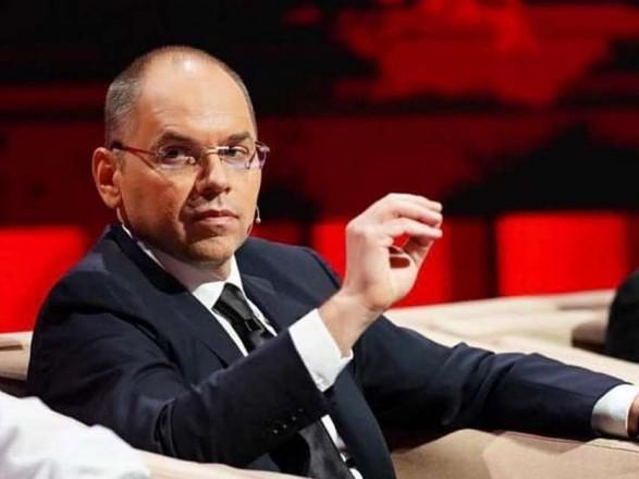 Родители министра Степанова вакцинировались Covieshield