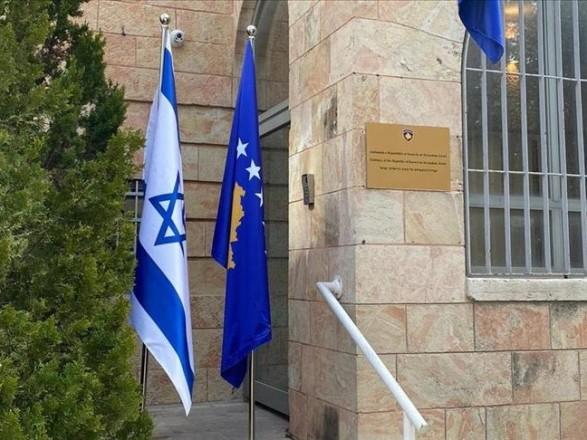 Косово открыло посольство в Иерусалиме через шесть недель после установления дипотношений с Израилем