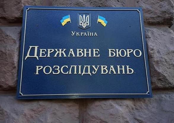 Суд постановил вытребовать у ГБР информацию о недопуске Тупицкого в здание КСУ