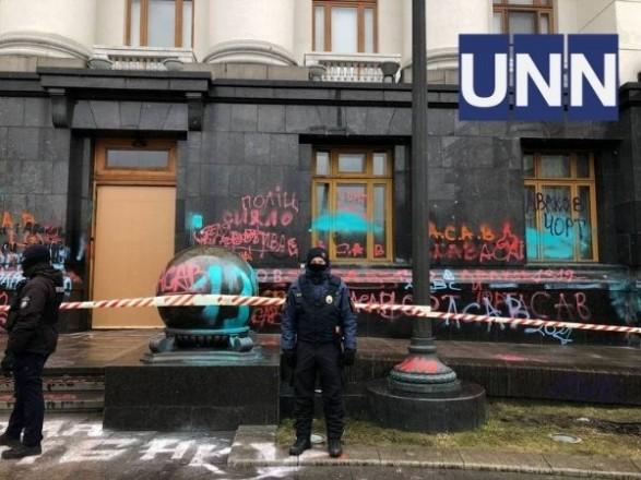 Протест под Офисом Президента: ГУД выбирает компании для ремонта здания