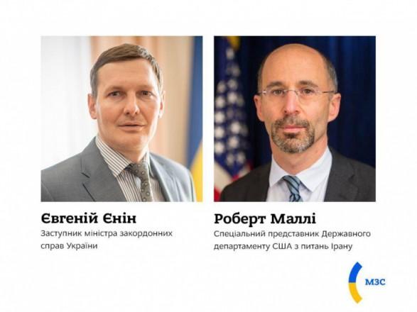 Украина сообщила США о ненадлежащем техническом расследовании авиакатастрофы в Иране