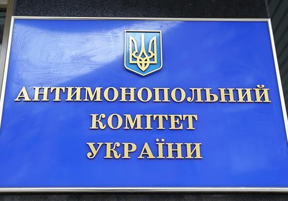 АМКУ: в случае нарушения Scania Украина законодательства о защите экономической конкуренции будет открыто дело