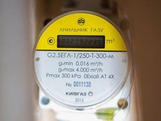 Сроки установки газовых счетчиков продлят: Зеленский подписал закон