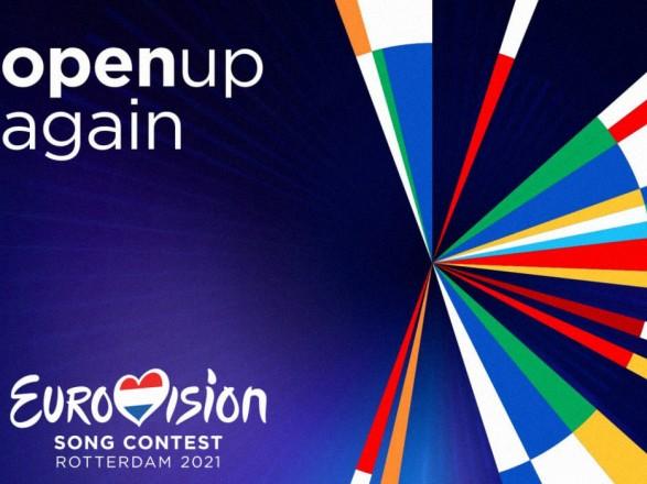 Евровидение-2021: стало известно, под каким номером выступит Украина