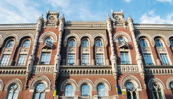 Дело Ощадбанка против РФ: в НБУ обеспокоены решением апелляционного суда в отношении крымских активов