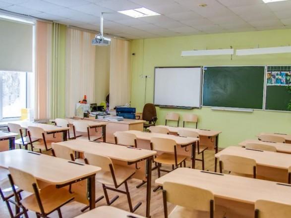 В Киеве одну школу полностью закрыли на карантин