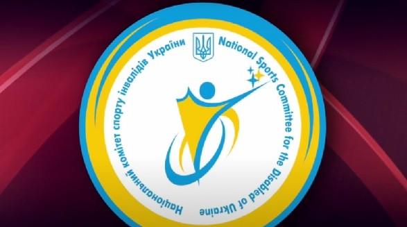 Порошенко и Сушкевич вывели в частную собственность реабилитационный центр украинских паралимпийцев в Крыму — СМИ