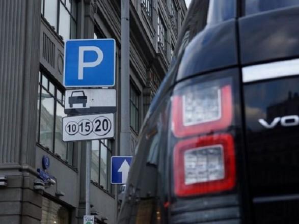 В Киеве с 5 апреля отменят плату за парковку на время локдауна