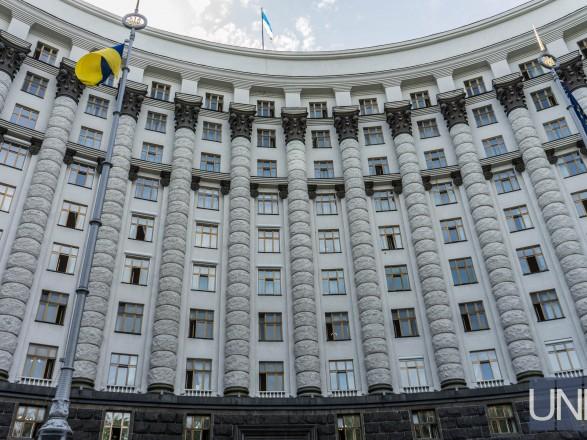 В Украине объявят конкурс на главу Госпотребслужбы