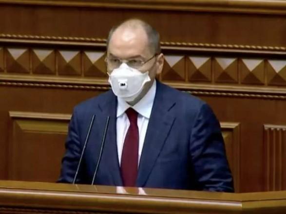 Степанов спрогнозировал развитие третьей волны COVID-19 в Украине