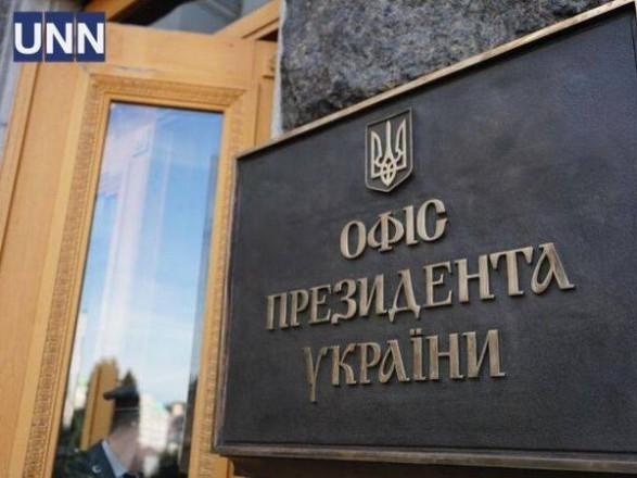 Украина ввела санкции против Россотрудничества после скандала с Тарасом Шевченко