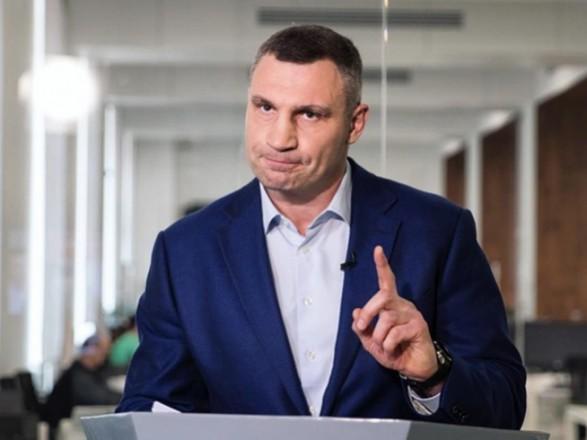 Кличко назвал условия для введения чрезвычайного положения в Киеве