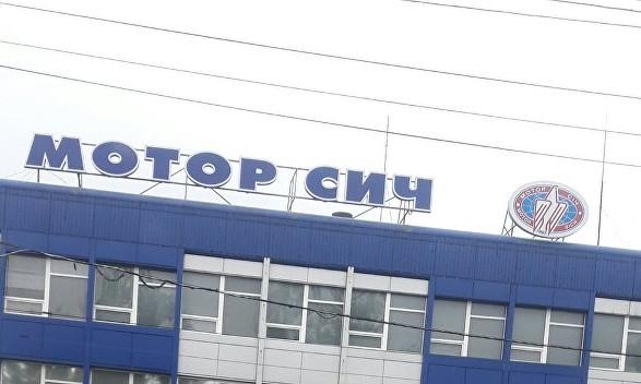 """Мнение запорожцев о национализации АО """"Мотор Сич"""": """"Украине двигатели не нужны, Америке — тоже"""""""