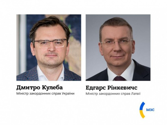Кулеба созвонился с главой МИД Латвии: говорили об обострении на Донбассе