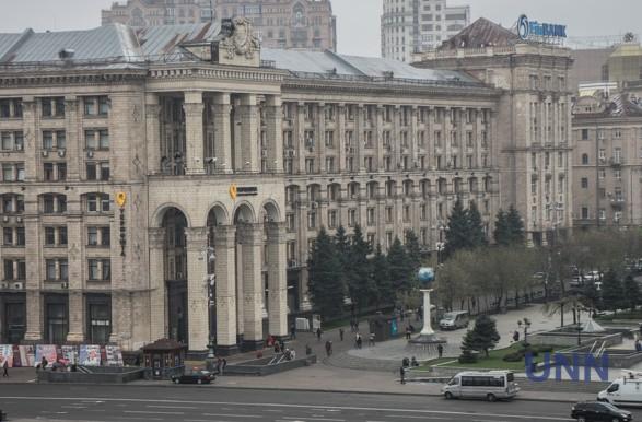 В Киеве предупредили об осложнении погодных условий в среду