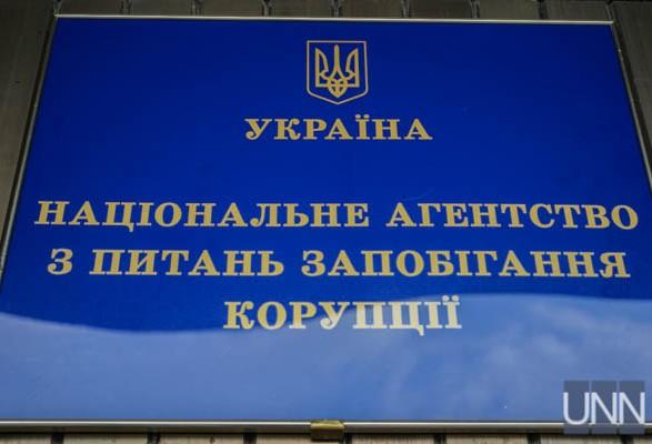 НАПК начало проверку деклараций судей КСУ и Верховного Суда