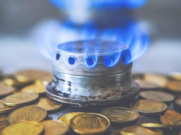 Цены на газ для населения: с мая ввели тариф на год