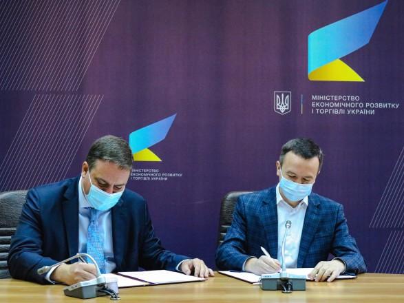 """Минэкономики и """"Украинская ассоциация бизнеса и торговли"""" подписали Меморандум о сотрудничестве"""