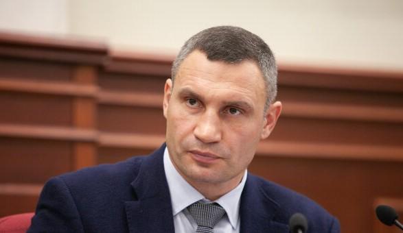 В Киеве могут продлить локдаун до 10 мая - Кличко
