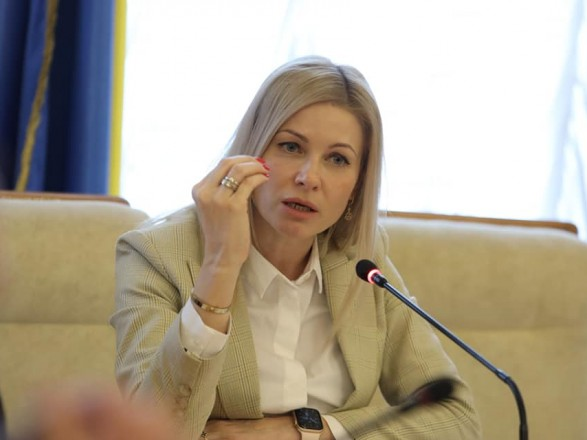"""Парламентская ВСК инициировала расследование деятельности набсовета """"Укрзализныци"""""""