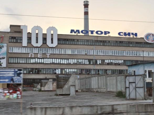 """По """"Мотор Сичи"""" нужно расследовать действия чиновников и договариваться с китайцами - Мамка"""