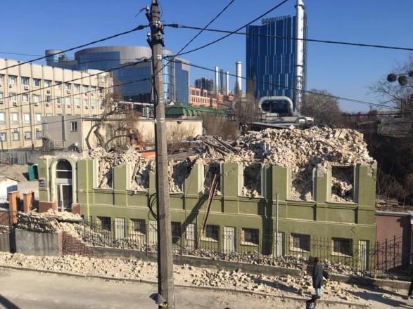 В Киеве снесли историческое здание: открыто уголовное производство