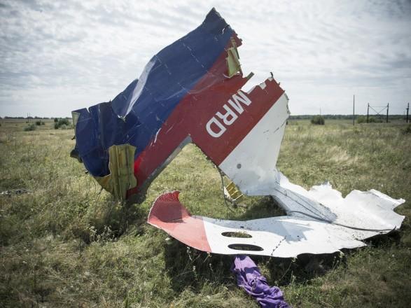 MH17: журналисты из Нидерландов опубликовали записи переговоров обвиняемых в сбивании самолета с руководством РФ