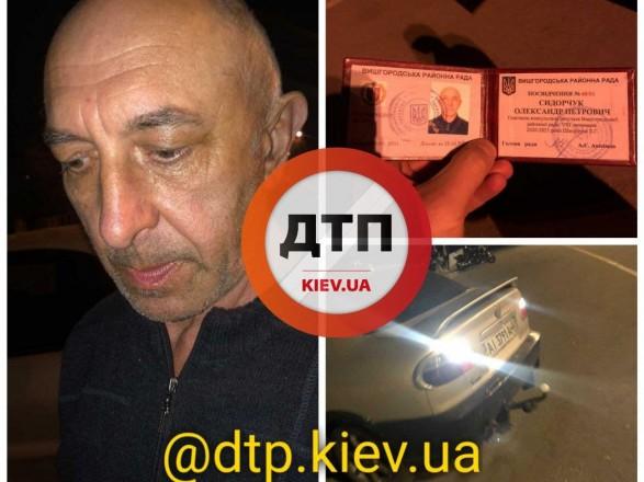 Представился депутатом: на Киевщине водитель спровоцировал ДТП и хотел убежать