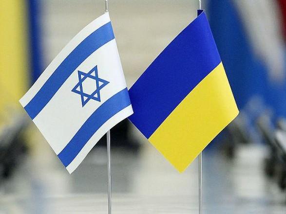 Украинская делегация посетила Израиль: говорили о сотрудничестве в производстве вакцин против COVID-19