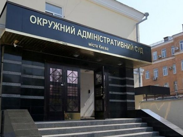 В Раде зарегистрировали законопроект Зеленского о ликвидации ОАСК и образовании Киевского городского окружного админсуда