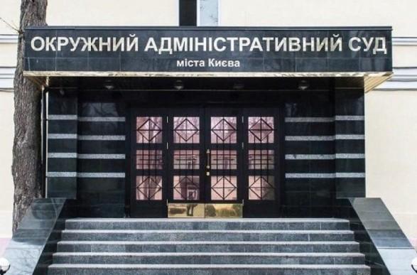 В ОАСК отреагировали на решение Зеленского по ликвидации
