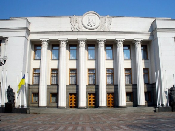 Рада поддержала второй антирейдерский закон