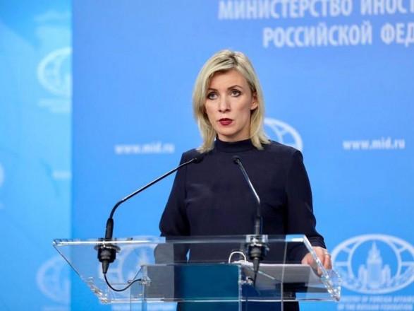 """МИД России """"просит не считать"""" военные учения у границ Украины проявлением агрессии"""