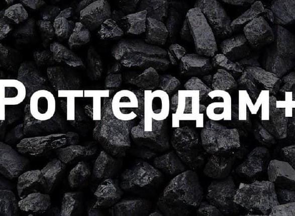 """И.о. руководителя САП второй раз отменил постановление о закрытии дела """"Роттердам +"""""""
