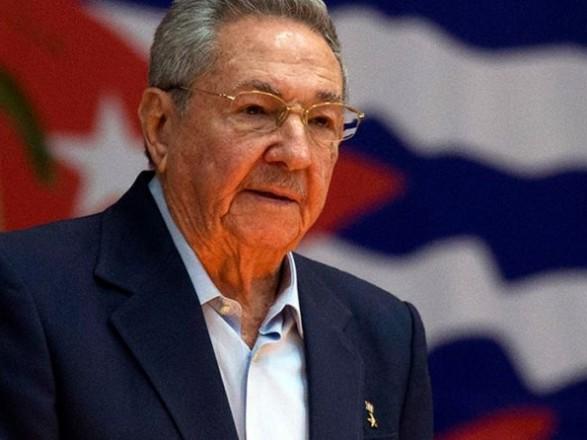 Рауль Кастро оставил пост первого секретаря ЦК компартии Кубы