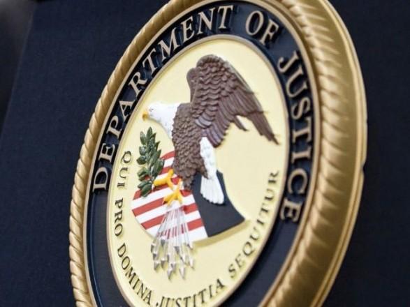 США проверяют российские компании на предмет связи со спецслужбами РФ
