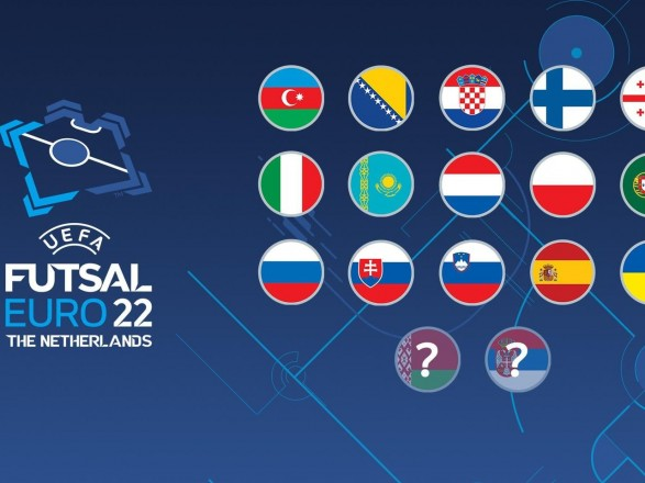 Сборная Украины по футзалу завоевала путевку на Евро-2022