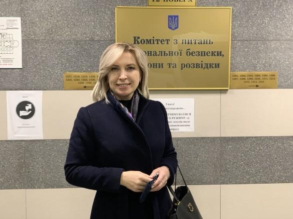 Верещук призвала не вдаваться в публичные обсуждения российской агрессии тем, кто в этом ничего не понимает