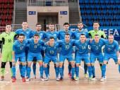 Збірна України з футзалу увійшла до топ-10 рейтингу УЄФА