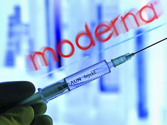 Moderna сокращает поставки вакцины в две страны