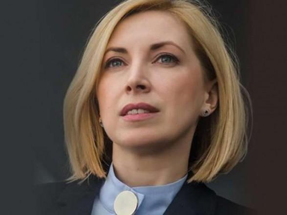 Верещук сообщила, что Комитет Рады обрабатывает государственный оборонный заказ