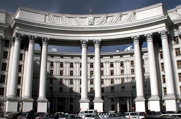 Провокация с украинским консулом в России: в ответ Украина высылает российского дипломата