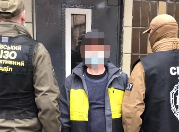 Медработника Киевского СИЗО разоблачили на сбыте наркотиков заключенным