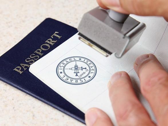 COVID-паспорта для путешествий в Европу: Украина будет сотрудничать с ЕС по совместимым цифровым сертификатам
