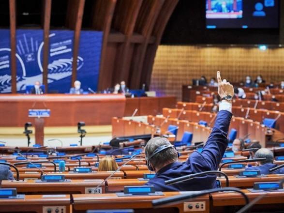 Сегодня в Страсбурге стартует весенняя сессия ПАСЕ