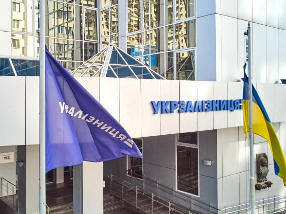 """В """"Укрзализныце"""" критический запас топлива: хватит лишь на 4 суток"""