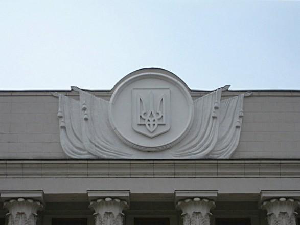 США предоставили Украине 155 млн долларов финпомощи