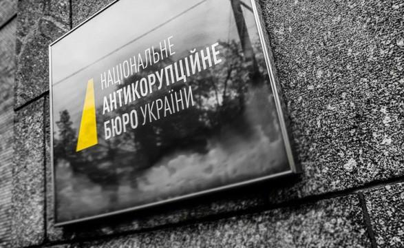 """НАБУ отказалось комментировать реакцию на заявления Жмака о коррупции в """"Укрзализныце"""""""