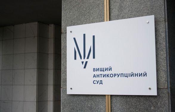 """""""Антонов"""" за долги отдаст ВАКС одну из своих зданий в центре Киева"""